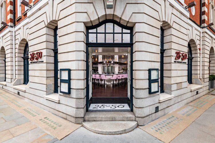 2850 Chelsea Front Entrance